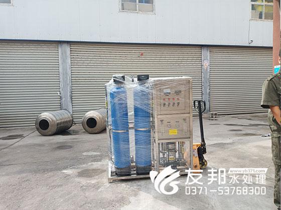 纯净水设备2.jpg