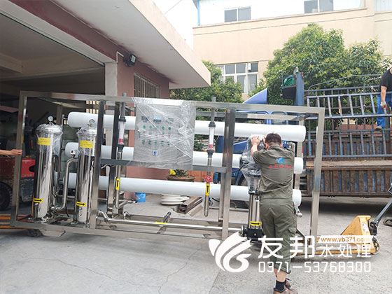 郑州10吨纯净水设备