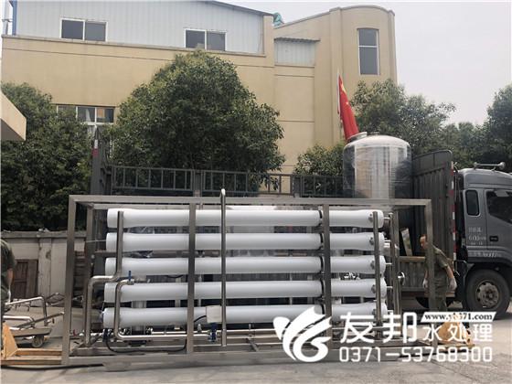 鄢陵15吨纯净水设备