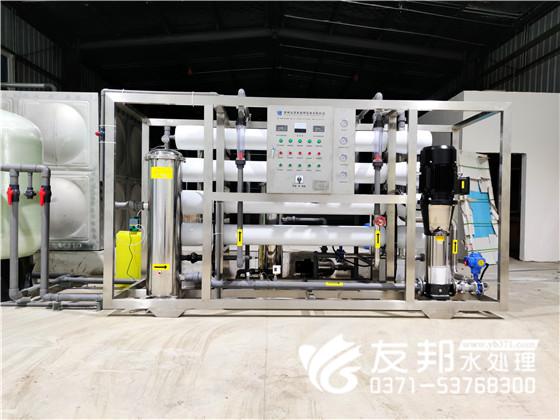 河南省南阳市社旗县8吨纯净水设备