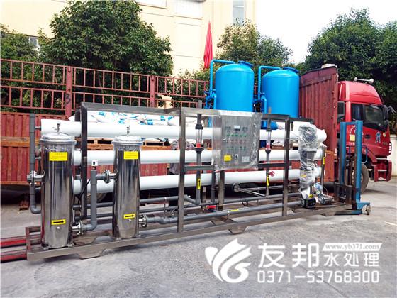 安阳市滑县15吨纯净水设备!