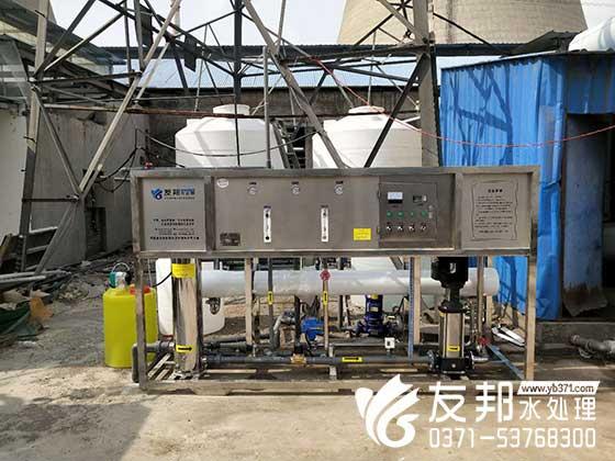 焦作修武腐竹厂5吨纯净水设备用于食品行业