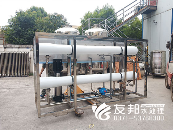 焦作修武腐竹厂5吨纯净水设备