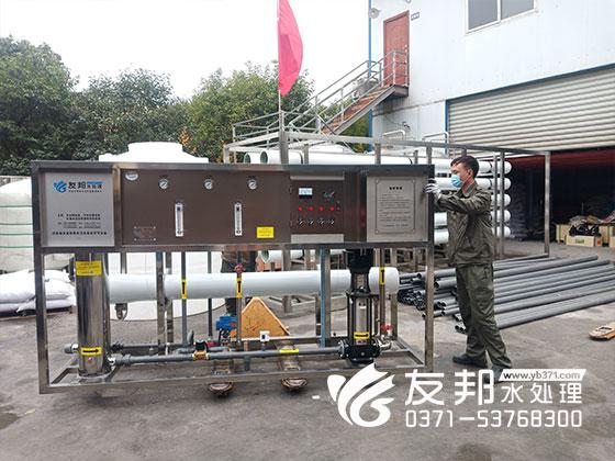 霍州5吨纯净水设备用于腐竹厂!