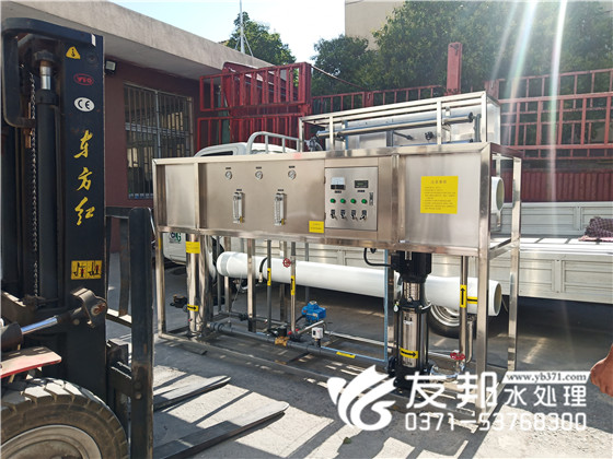 山西运城5吨纯净水设备