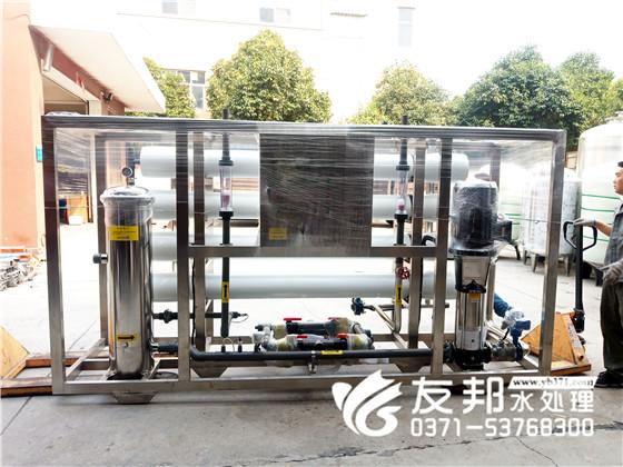 黑龙江8吨纯净水设备!