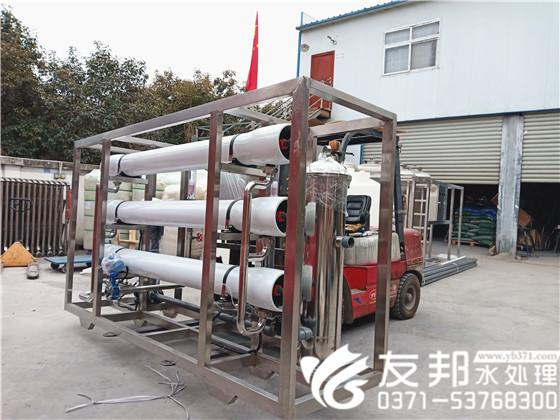 汝州牧原6吨纯净水设备!