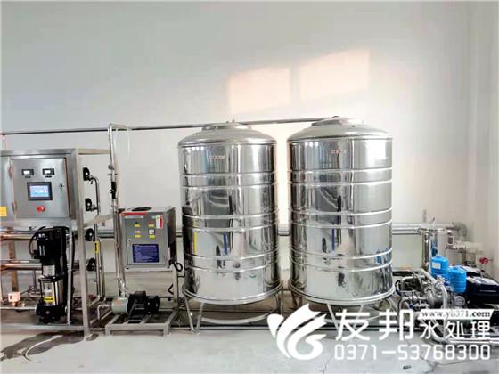 新乡1吨纯净水设备!
