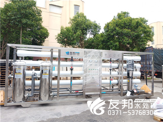 晋城20吨纯净水设备