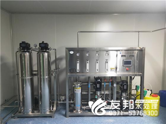 郑州0.5T纯净水设备