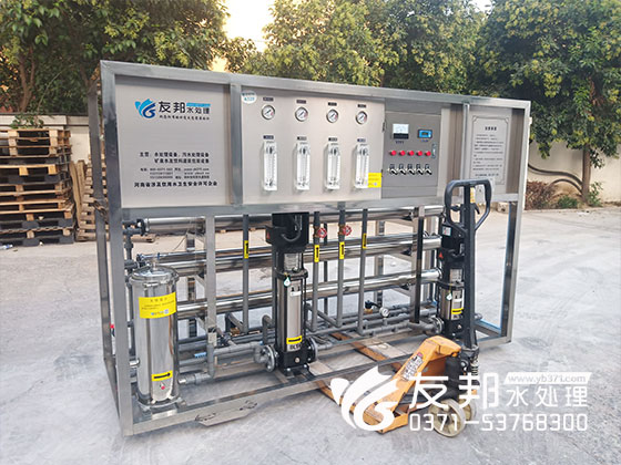 西华2吨纯净水设备