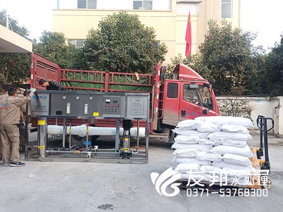 郑州5吨纯净水设备用于饮料行业!