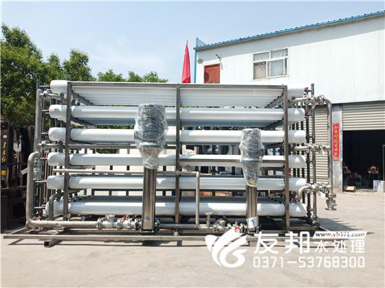 沈丘24吨纯净水设备发货