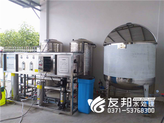 洗涤软化水设备
